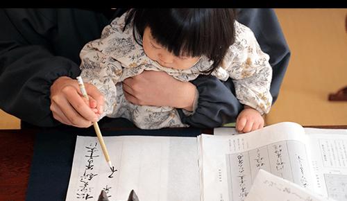 Teach Child Heritage Language